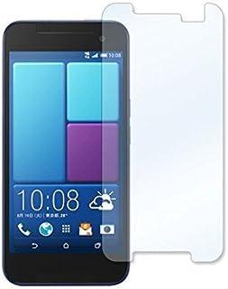 ガールズネオ au HTC J butterfly HTL23 クリア(無色透明) 液晶保護 強化ガラス フィルム 硬度9H Apple HTL23-glassfilm