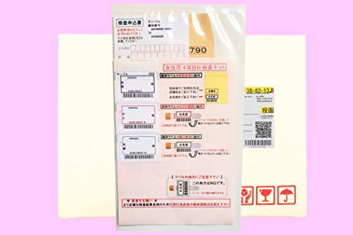 性感染症検査 4項目B 女性用 郵送検査キット 自宅で気軽に性病検査