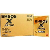 【6缶セット】 ENEOS X PRIME (エックスプライム) エンジンオイル 0W-20 SP/RC GF-6A (100%化学合成油) 4L×6缶(1ケース)