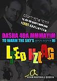 DA SHA 4DA MMMAYIM (English Edition)