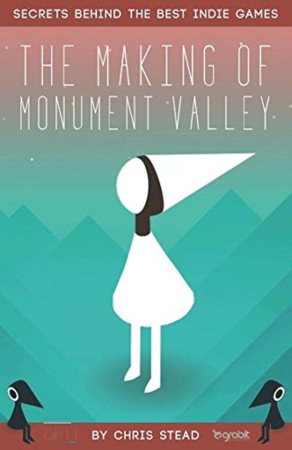 石灰岩クランプ眠るThe Making of Monument Valley: Secrets Behind the Best Indie Games