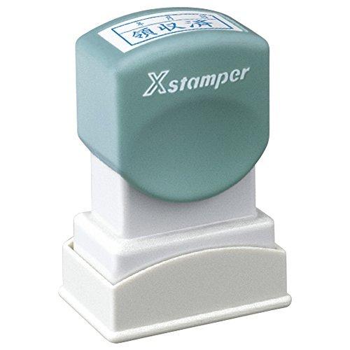 シヤチハタ XスタンパーA型藍 領収済/年月日 ヨコ XAN-111H3 00033534【まとめ買い3個セット】