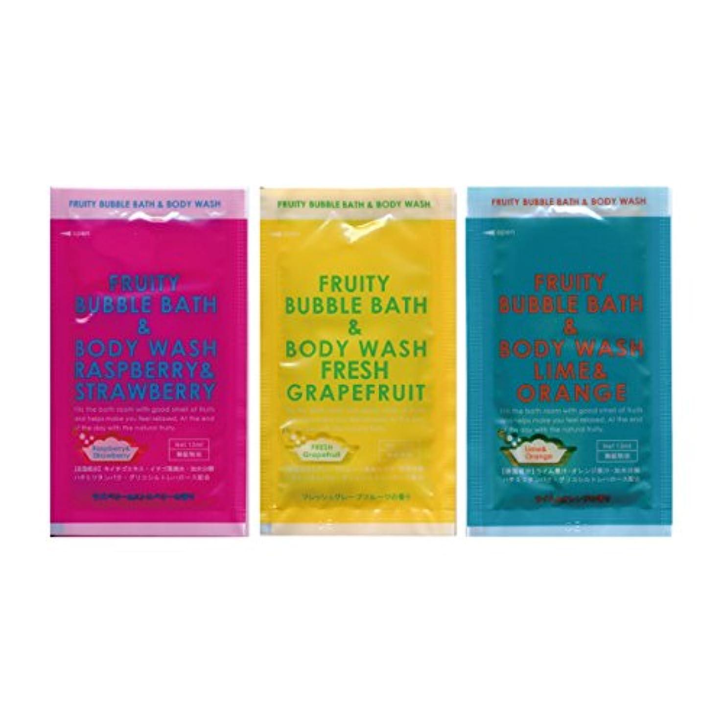 掃除ビリーヤギ赤字フルーティーバブルバス&ボディウォッシュ 3種類 30セット