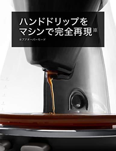 デロンギ(DeLonghi)クレシドラドリップコーヒーメーカーアイスコーヒーモード搭載ICM17270J