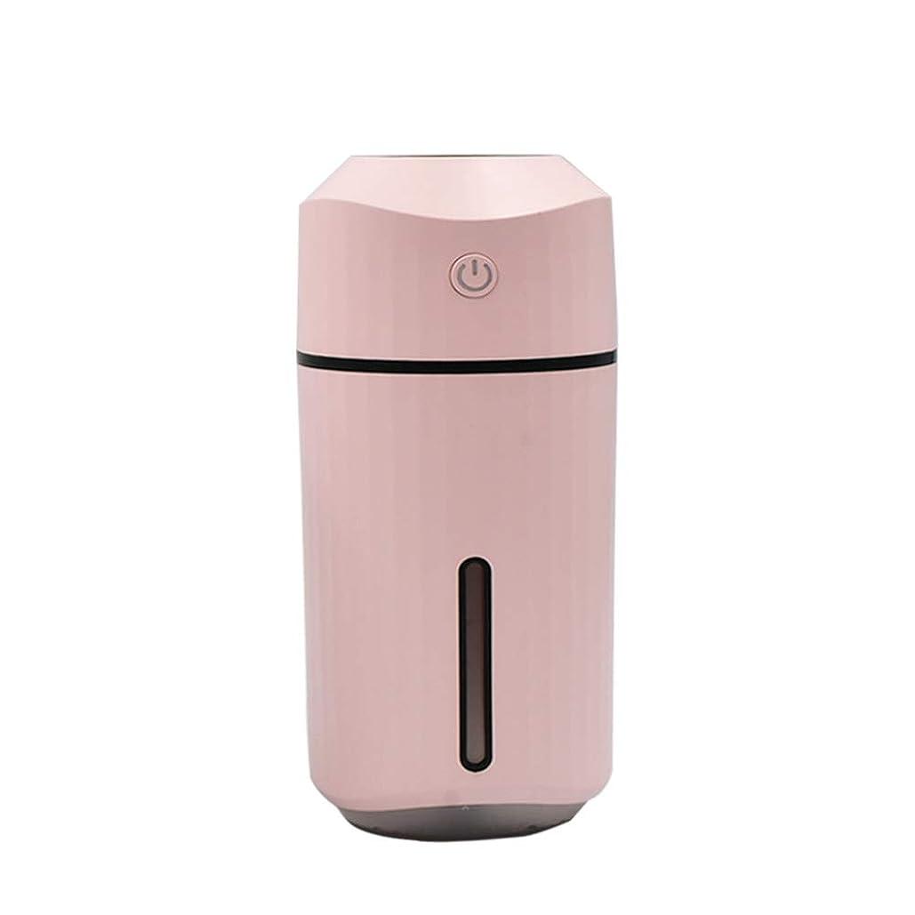 馬鹿げた休暇魅力的であることへのアピール加湿器車の雰囲気ライト水和USB加湿シンプルホームデスクトップ音楽カラー加湿器,Pink