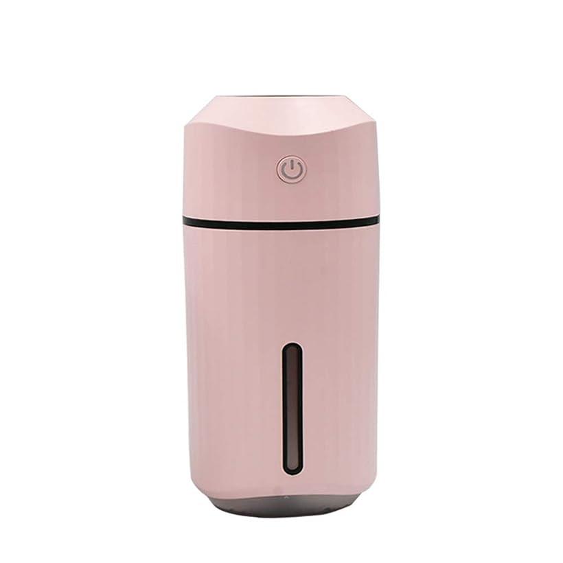 一致する負荷バスタブ加湿器車の雰囲気ライト水和USB加湿シンプルホームデスクトップ音楽カラー加湿器,Pink