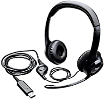 20% off on Logitech H390 Headset