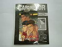 TVアニメ スラムダンクカードミラー 395B・ ホビーグッツ