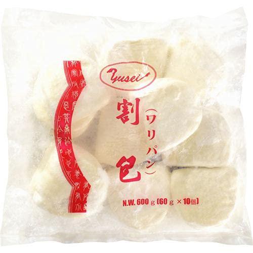 友盛特色中華割包(割りパン)中華料理人気商品・台湾名物・台湾ハンバーグの皮・台湾産・刈包
