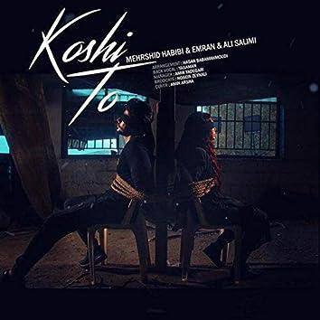 Koshi To (feat. Ali Salimi)