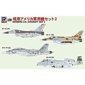 ピットロード 1/700 スカイウェーブシリーズ 現用アメリカ軍用機セット3 プラモデル S59