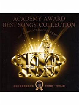 Academy Award Best Songs' Collection 10