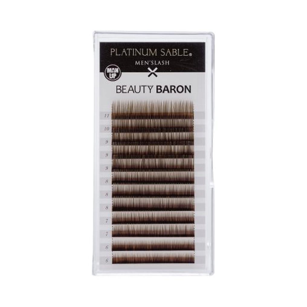 建築家句鬼ごっこプラチナセーブル メンズラッシュ 0.10mm Iカール 6-11MIX ブラックブラウン