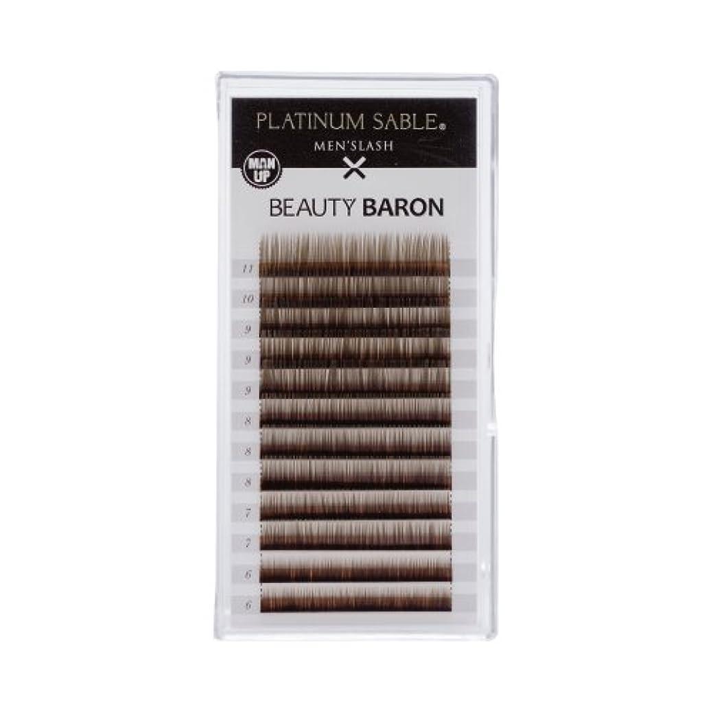 主婦セグメントリーチプラチナセーブル メンズラッシュ 0.10mm Iカール 6-11MIX ブラックブラウン