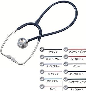聴診器フレアーフォネット(小児用) NO.137P(ネイビーブルー)