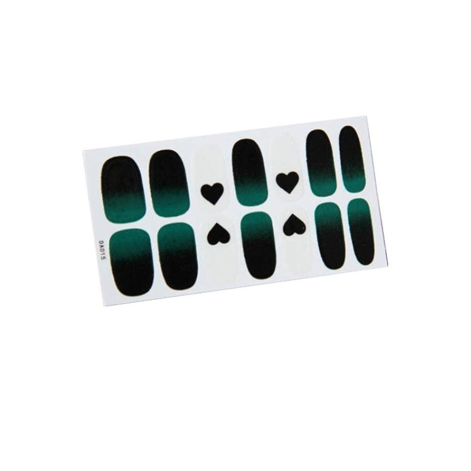 病全能合体Poonikuuネイル ネイルシール DIYネイルステッカー ネイル用装飾 ネイルアートアクセサリー 貼るだけマニキュア 可愛い綺麗 10枚セット