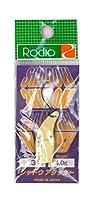 Rodiocraft(ロデオクラフト) ルアー シャドウアタッカー4.0g #3 Any キャメル