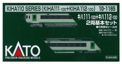 キハ111 100+キハ112 100 2両基本セット 10-1165