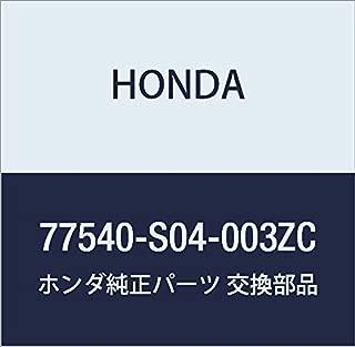 Honda Genuine 77540-S04-003ZC Glove Box Lock Assembly