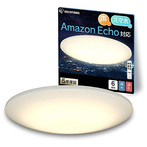 【Amazon Alexa認定 LEDシーリングライト 】アイリスオーヤマ Alexa対応 LED シーリングライト 調光 調色 6畳 CL6DL-6.0UAIT 【Amazon Echo/Google Home対応】