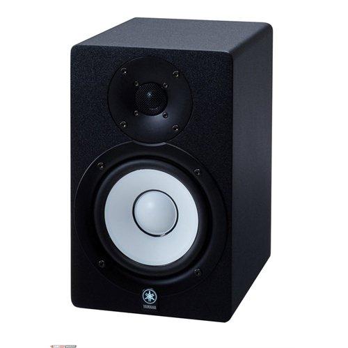 Yamaha HS50M Studio-Monitor - 70 Watt