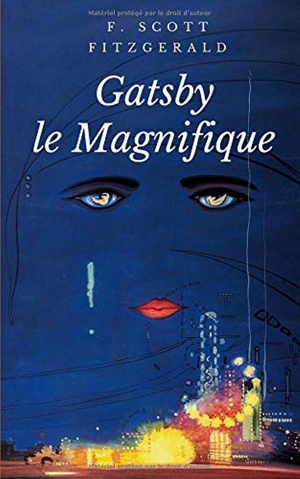妥協松明先祖Gatsby le Magnifique