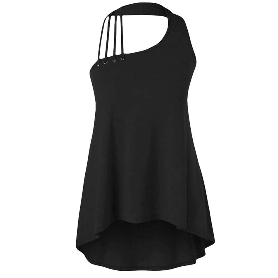 Eaktool Tank Tops for Women,Women Summer Solid Patchwork Sexy Shirt Top Blouse