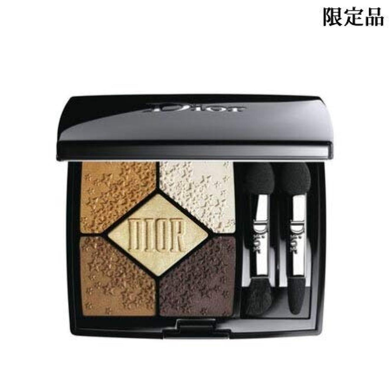 パンフレット熟達したコックディオール サンク クルール #617 ラッキー スター 限定色 -Dior-