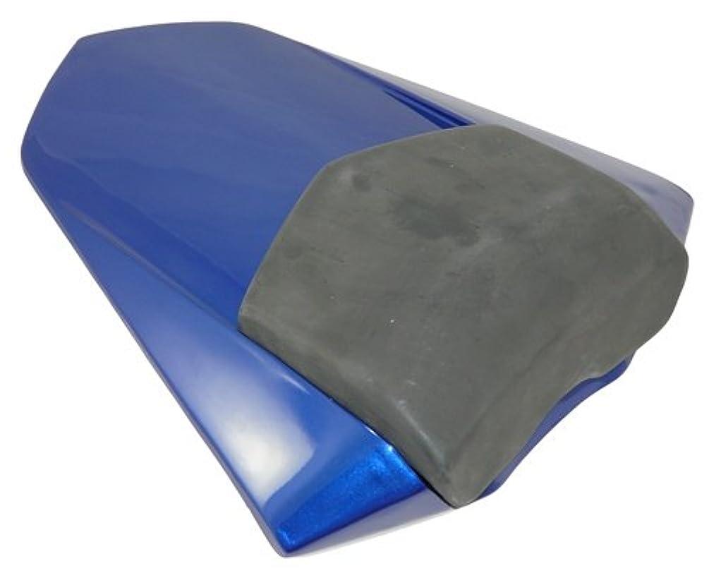 Yana Shiki SOLOY401BU Deep Purplish Blue Metallic C Painted Solo Seat Cowl Cover for Yamaha YZF-R1 07-08