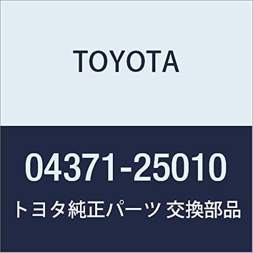 Genuine Sacramento Mall Toyota NEW Parts - Kit Spider 04371-25010