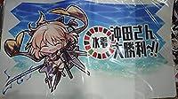 サークル正規品 コミック1 コミ1 プレイマット cake rabbits FGO SD 水着沖田