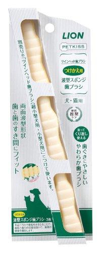 ライオン (LION) ペットキッス (PETKISS) ツインヘッド歯ブラシ つけかえ用 波型スポンジ歯ブラシ 3枚