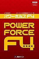 関西ペイント パワーホルス(F4) 1種 白 4kg