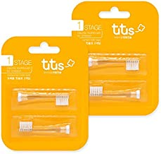 Aguard Tutus Electric Toothbrush Head Stage 1 DUPONT'S Tynex Brush, Ultra fine and Soft Suitable from 1year to 4years Old_ 2set (Total 4pcs)