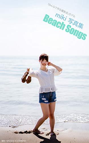 miki 写真集 Beach Songs - 西山 博司