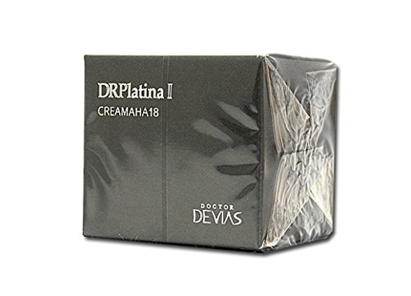 瞑想する文庫本ハンカチドクターデヴィアス プラチナ クリームAHA18Ⅱ 30g