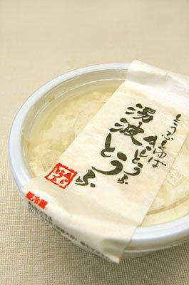 湯波(ゆば)とうふ(寄せ豆腐) 100% 国産大豆使用のとろとろ食感