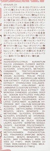 ポール&ジョーラトゥーエクラファンデーションプライマーN30ml(リニューアル商品)-PAUL&JOE-(日本国内正規品)