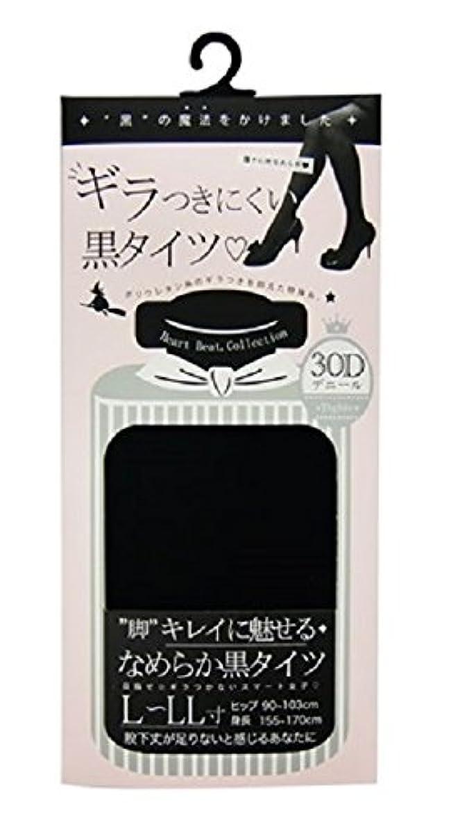 上がる体現するコーデリア(テカらない)ギラつきにくい黒タイツ 30D 黒 L~LL