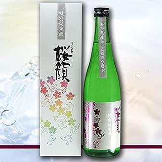桜顔 特別純米酒(五割五分磨き) [ 日本酒 岩手県 720ml ]