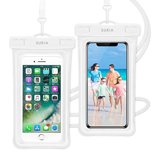 【2021最新版 & 2枚セット& Face ID認証/指紋認証対応】 防水ケース スマホ用 IPX8認定 完全保護 防水携帯ケース 完全防水 タッチ可 顔認証 気密性抜群 iPhone11/iPhoneXR/X/Android 6.5インチ以下全機種対応 防水カバー 水中撮影 お風呂 海水浴 水泳など適用 (ホワイト)