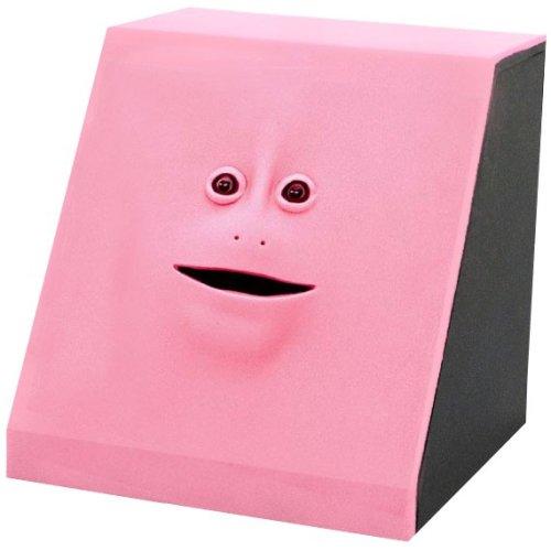 Pc-look - Tirelire Mangeuse de Pieces - Face Bank - Rose