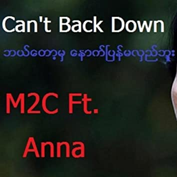 Can't Back Down (feat. Anna)