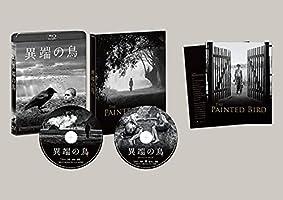異端の鳥 コレクターズ・エディション [Blu-ray]