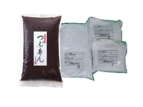 あんこの内藤 いちご大福手作り材料セット(つぶあん1kg)