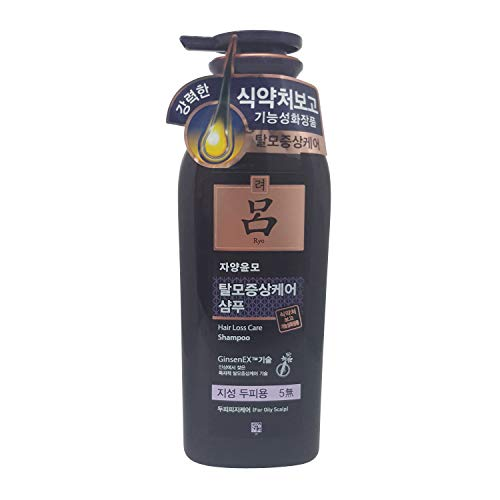 commercial Hair loss prevention for oily scalp Ryojayan Yunmo shampoo 400ml korean shampoo