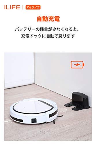ILIFE(アイライフ)『V3sProロボット掃除機』