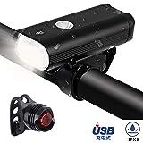 自転車ヘッドライト USB充電式 2500mAh 自転車ライト 防水 LEDヘッドライト 高輝度4モード対応 懐中電灯兼用 スポーツ、アウトドア 自転車 アルミ合金製 、サイクリング 用 ライト 防水 防災フロント用