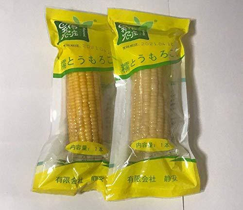 【玉米2色20本セット】 白糯玉米棒×10本 黄糯玉米棒×10本 モチとうもろこし 軸付き白糯玉米