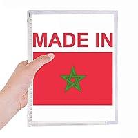 モロッコの国が好きで 硬質プラスチックルーズリーフノートノート